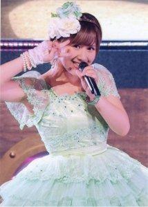 Okai Chisato-387819