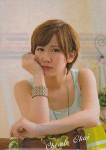 Okai Chisato-396709