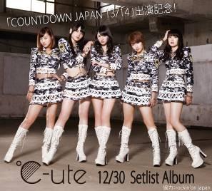 20131230-cute20131230