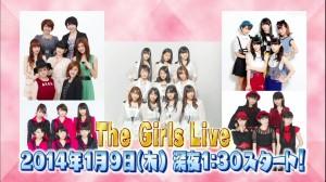 girls live