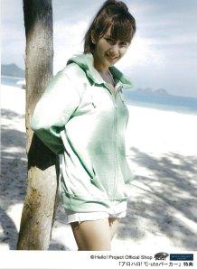 Chisato Okai (4)