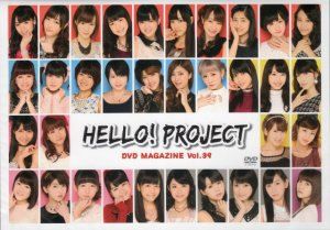 Hello_Project-431700