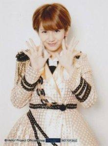 Okai chan (2)