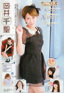 Mag (1)