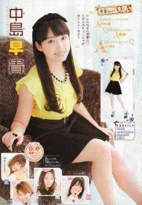 Mag (5)
