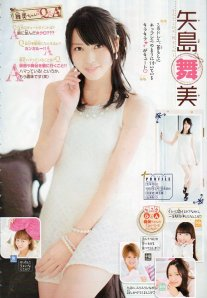 Mag (7)