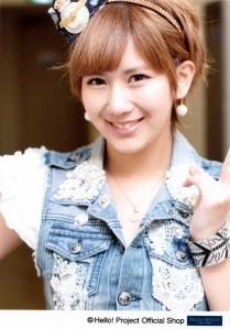 okai chi (4)