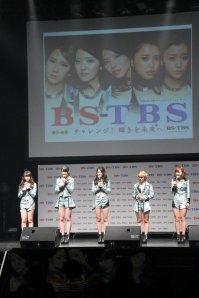 C ute, Hagiwara Mai, Nakajima Saki, Okai Chisato, Suzuki Airi, Yajima Maimi-446971