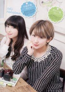 GG kyu (2)