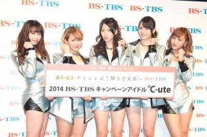 news_large_cute_20140305_01