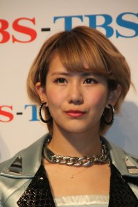 Okai Chisato-446980