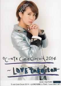 Okai chann (1)
