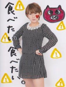 Okai chann (3)