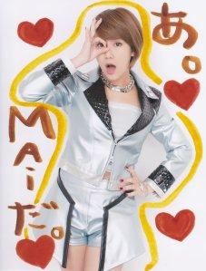 Okai chann (4)