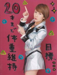 Okai chann (5)
