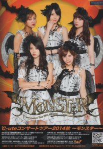 handbill monster