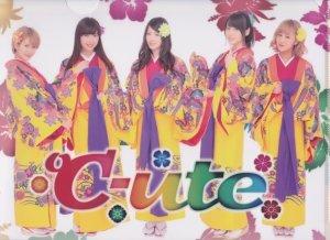 Kyuuto colorful (2)