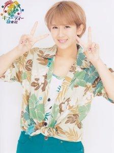 Okai chan (3)