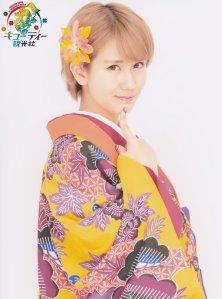 Okai chan (4)