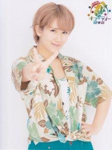 Okai chan (6)