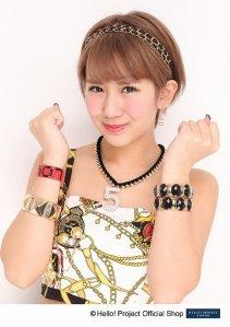 Okai chisato  (6)