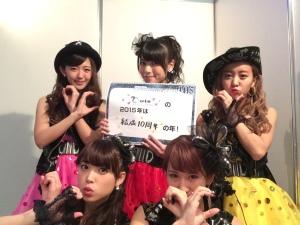 1229A_℃-ute