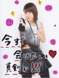 Chisatooo (1)