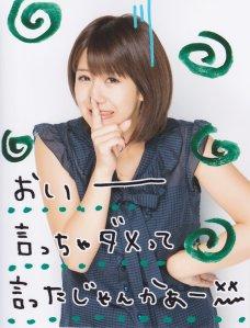 Chisatooo (2)