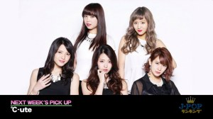 Jpop ranking