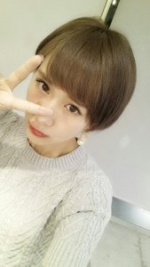 blog, Okai Chisato-537887
