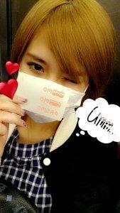 blog, Okai Chisato-538075