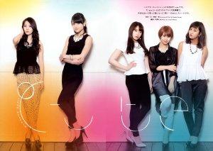 C ute, Hagiwara Mai, Magazine, Nakajima Saki, Okai Chisato, Suzuki Airi, Yajima Maimi-537537