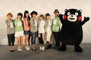 Fukumura Mizuki, Okai Chisato, Takahashi Ai, Tsugunaga Momoko, Yaguchi Mari-538109