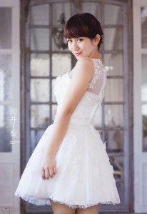 Magazine, Okai Chisato-537965