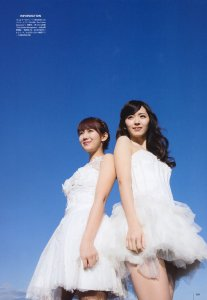 Magazine, Okai Chisato, Suzuki Airi-537962