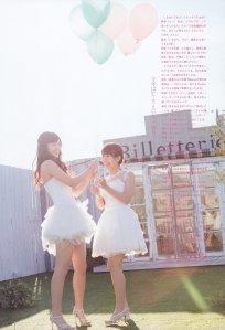 Magazine, Okai Chisato, Suzuki Airi-537963