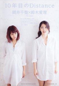 Magazine, Okai Chisato, Suzuki Airi-537970