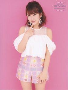 okai chan 3 (1)