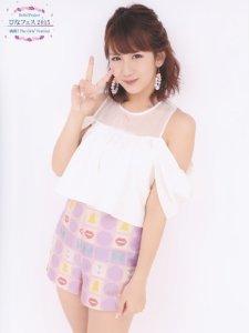 okai chan 3 (2)