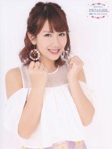 okai chan 3 (3)