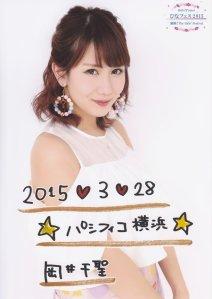 okai chan 3 (4)