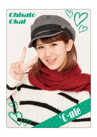 okai chan 3 (5)