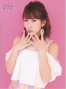 okai chan 3 (6)