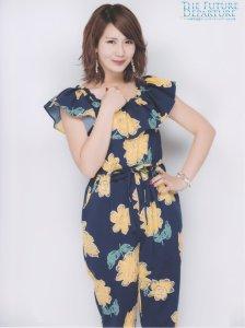 okai chisato (1)