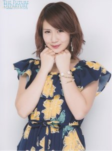 okai chisato (2)