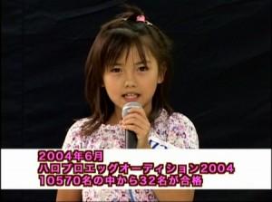 okai asuna (4)