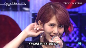 caps music station (3)