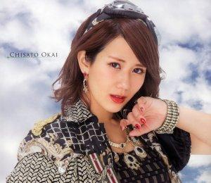 Okaichann (8)