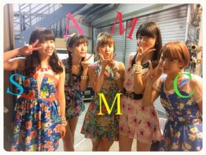 Shimizu saki blog