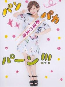 Okai chan (11)